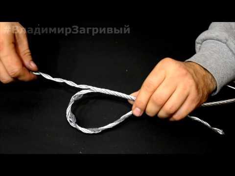 Как заплести трос в петлю своими руками видео