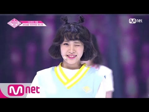 PRODUCE48 [단독/직캠] 일대일아이컨택ㅣ이치카와 마나미 - ♬내꺼야 180629 EP.3