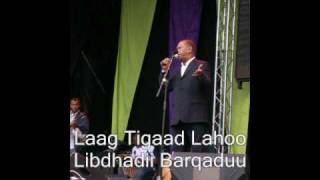 Baciid Hees cusub By Samatar Waagacusub Tv