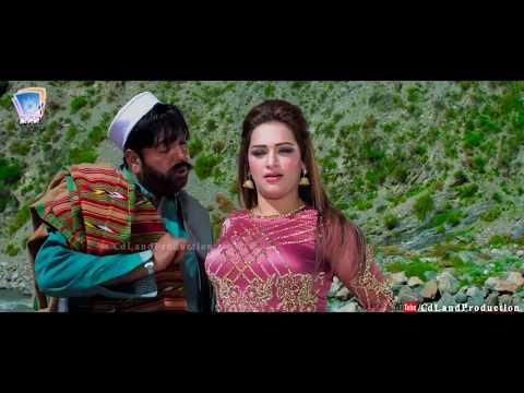 Mor Mey Wayal Bas Dey Nawakhta Garzidal Preda | Kashar Khan Lofar Dey | Full HD Movie Song