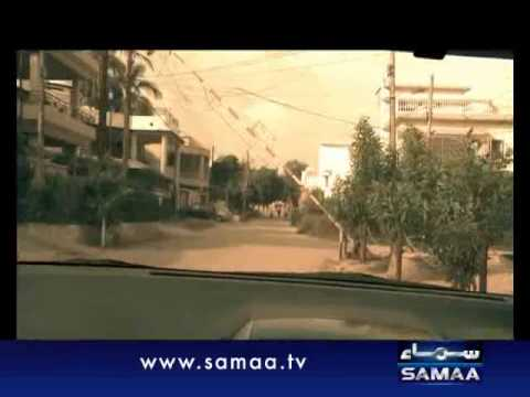 Interrogation September, 10, 2011 SAMAA TV 2/4