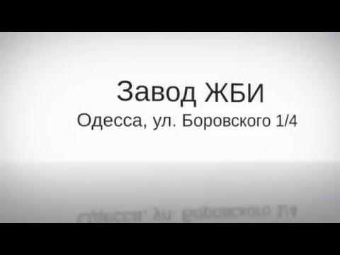 ПРАВИЛЬНАЯ АНКЕРОВКА ПЛИТ - YouTube