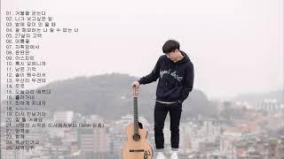 윤딴딴 (Yun DDanDDan) BEST 25곡 좋은 노래모음 [연속재생]