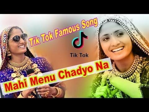 Mahi Menu Chadyo Na | Tik Tok Famous Song  | GEETA RABARI | ગીતા રબારી | 2019 | Ve Mahi Song