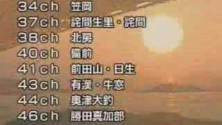 Repeat youtube video RNC西日本放送クロージング(2007.9)