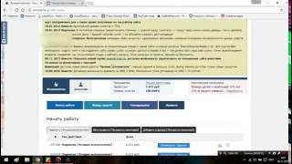 Кнопка бабло (Халява) заработок на социальных сетях на автомате! Бот в деле 50 рублей в день