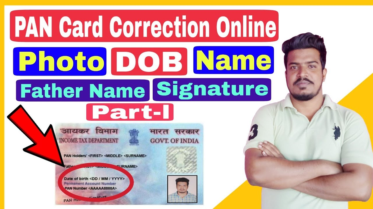 pan card online address correction 2020 in hindiname