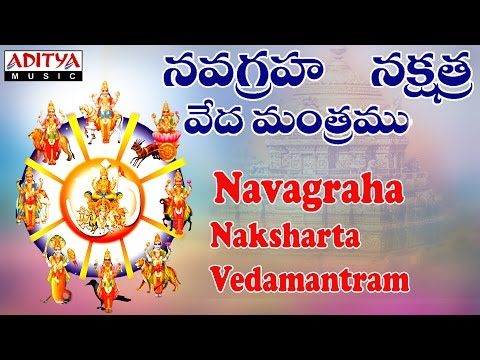 Navagraha Nakshatra Vedamantram || Telugu Devotional Song ||  by  Satyadev.