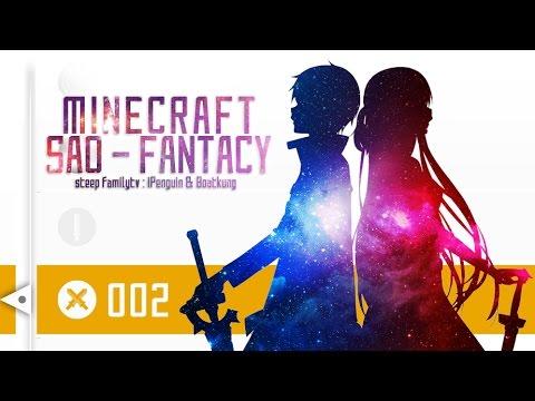Minecraft - SAO Fantasy #2 [เป้&โบ้ท]   สนับสนุนโดย dks.in.th