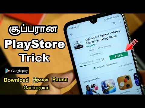 very-use-full-playstore-trick-|-தமிழில்-|-tamil-ash