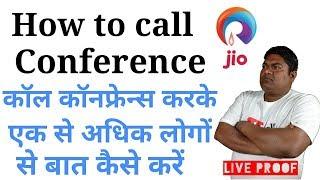 How to call conference | call conference | call | aaosikhe