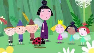Мультфильмы Серия - Маленькое королевство Бена и Холли - Новый Эпизод 17 смотреть онлайн в хорошем качестве бесплатно - VIDEOOO