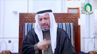 الشجرة الملعونة في القرأن - السيد مصطفى الزلزلة