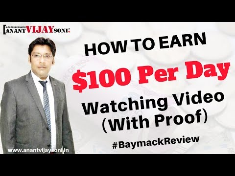 Earn Upto $100 Per Day By Watching Video (With Proof) | Hindi | Make Real Money Online In India