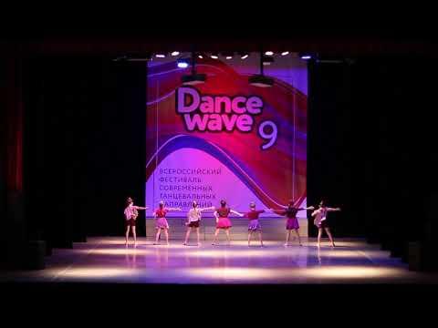 Эстрадный танец (10-13