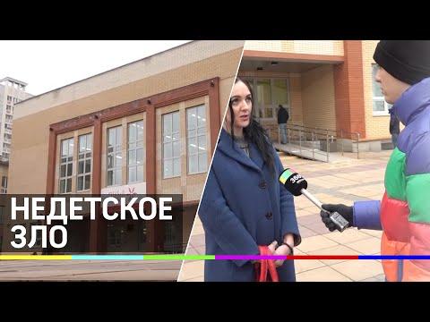 Пятиклассник из Подольска кошмарит сверстников и поднимает руку на учителей