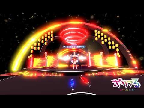 """""""polyfuru feat. MIYA KIMINO"""" game tutorial thumbnail"""