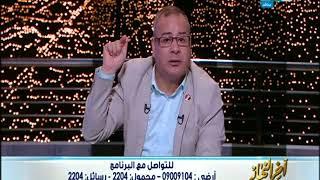 تعرف على تفاصيل بروتوكول التدريب المشترك مابين وزارة الداخلية المصرية والشرطةالإيطالية
