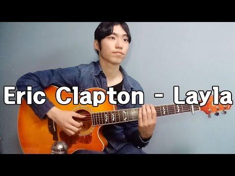 Eric Clapton Layla by Heedori