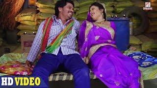 Patar Patar Piyava Palang Par | Movie Song | Ghoonghat Mein Ghotala | Pravesh Lal, Mani Bhattacharya
