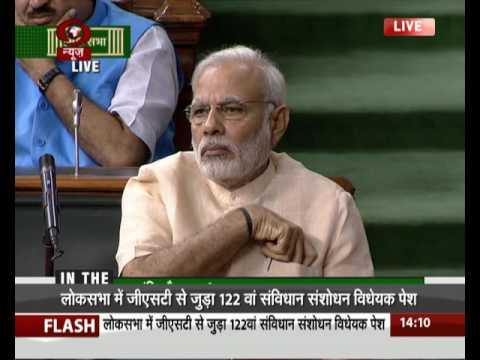 Union Finance Minister Arun Jaitley speaks about GST in Lok Sabha