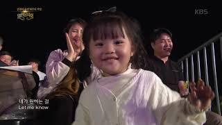 위키미키(Weki Meki) - 너 하고 싶은 거 다 해(너.하.다)[열린음악회/Open Concert].20190616