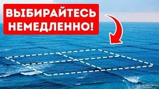 не плавайте при квадратных волнах  это опасно для жизни!
