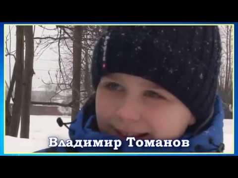 350-й гв. пдп. Владимир Томанов. Кемь