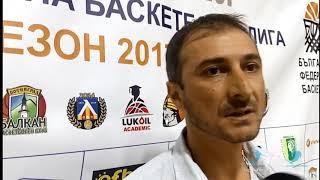 SportenPlovdiv TV: Асен Николов: Хубаво е, че стартирахме тежката серия от мачове с победа