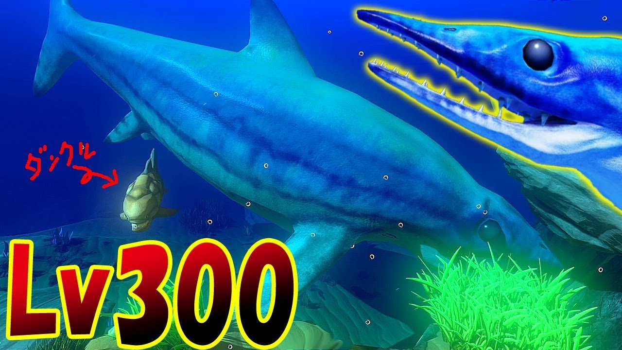 Lv300 for Feed and grow fish online