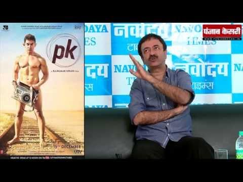 Spl & Exclusive interview with Raj Kumar Hirani Mp3