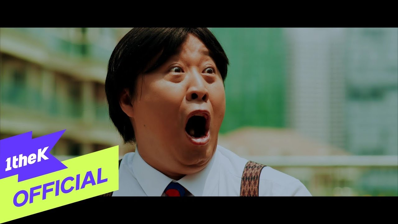 [Teaser2] MC MINZY(MC민지) _ I SAY WOO!(아새우!)