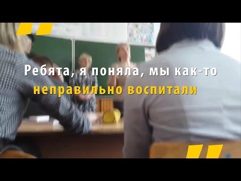 'Не ходите, дети, на митинг против Медведева!' - Видео онлайн