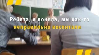 """""""Не ходите, дети, на митинг против Медведева!"""""""