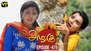 Azhagu - Tamil Serial | அழகு | Episode 479 | Sun TV Serials | 17 June 2019 | Revathy | VisionTime