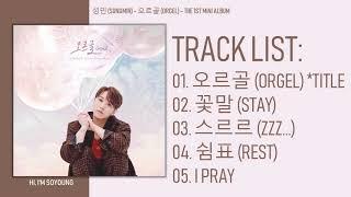Download lagu [Mini Album] 성민 (SUNGMIN) – 오르골 (Orgel) – The 1st Mini Album