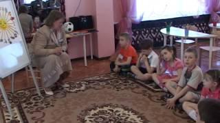 Занятие по развитию речи с детьми (часть 1)
