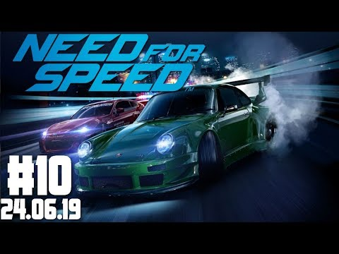 NEED FOR SPEED (2015) Stream Lets Play #10 | Stream vom 24.06.19 1/2