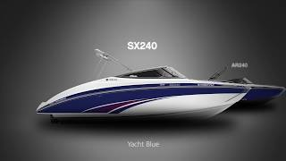 2016 Yamaha 240 Series Boats