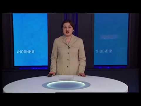 Телеканал UA: Житомир: 23.01.2019. Новини. 08:30