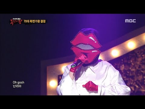 [King of masked singer] 복면가왕 - 'Red Mouse' defensive stage - Peek-A-Boo 20180211