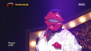 Download lagu 복면가왕 Red Mouse defensive stage Peek A Boo 20180211 MP3