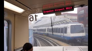 Taiwan, Taipei, 3X MRT ride from Minquan W. Rd. Station to Songshan Airport