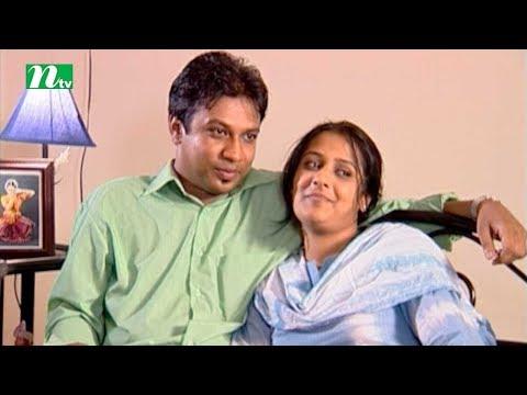 Bangla Telefilm: Engit | Intekhab dinar, Aupee Karim