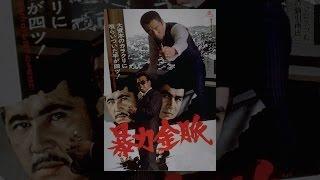 映画「暴動島根刑務所」に続いてコンビを組む主演・松方弘樹と監督・中...