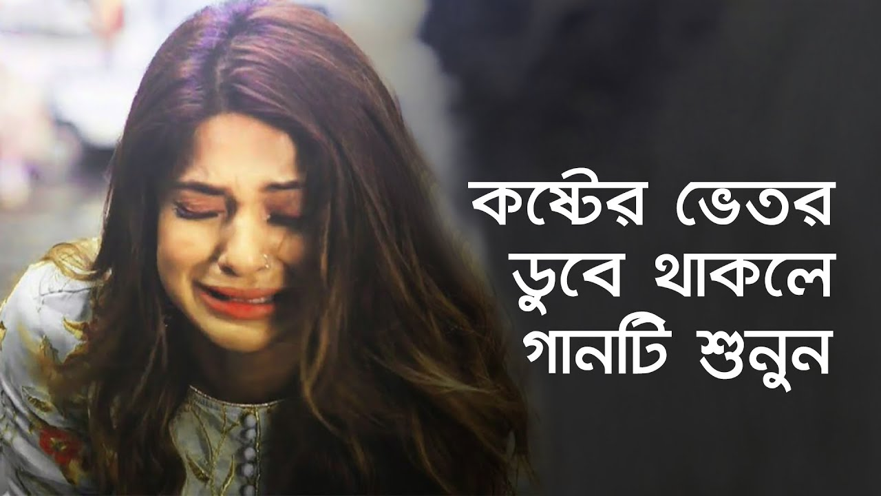 Mon Pureche Amar | মন পুড়েছে আমার | Tushar Khan | Bangla New Sad Song | Official Lyrical Video | KM