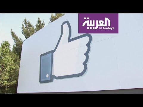 تعاون بين فيسبوك ورويترز ضد المحتوى المضلل  - 16:59-2020 / 2 / 13