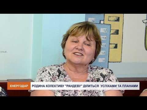 Телеканал ЭНТС: Учасниці