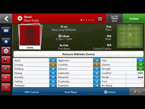 FMH2015 Free Player Shortlist Def Midfield
