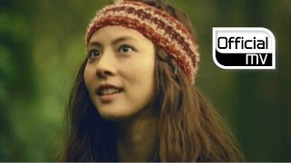 [MV] Park Ji Yoon(박지윤) _ Yoo Hoo(유후)